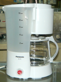 Panasonic Coffee Maker - Cebu Appliance Center
