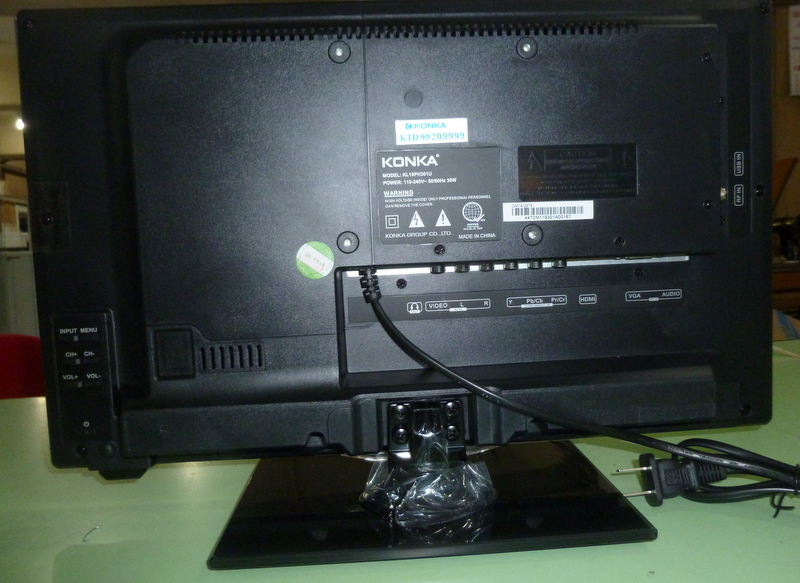 Konka 19 led tv monitor with hdmi and vga input cebu appliance center - How to add more hdmi ports to your tv ...