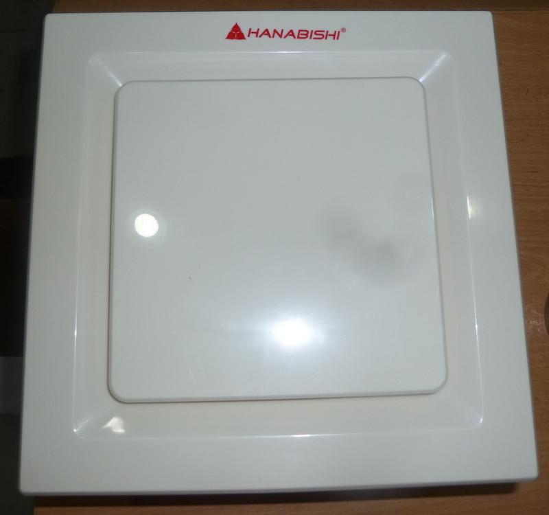 Hanabishi Duct Exhaust Fan Cebu Appliance Center