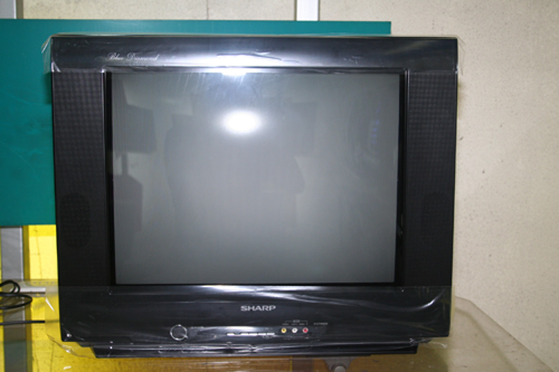 Sharp 14vw150m 14 Quot Color Tv With Free Micromatic Rice