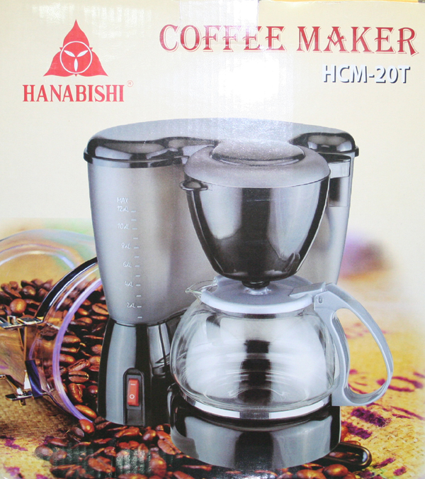Hanabishi Coffee Maker - Cebu Appliance Center