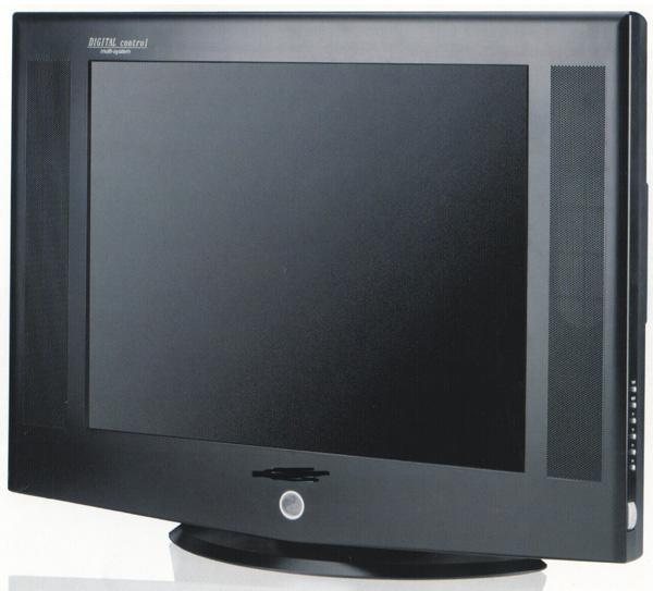Ultra Slim Tv Cabinet