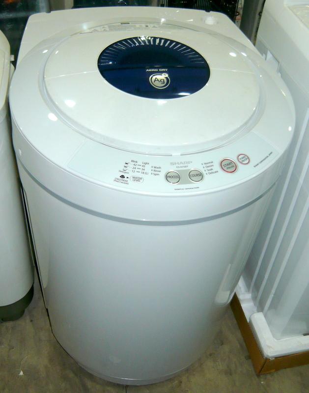 sharp washing machine 7kg price. sharp 7kg fully auto washing machine price h