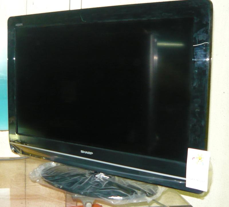 Sharp Aquos 32 LCD TV