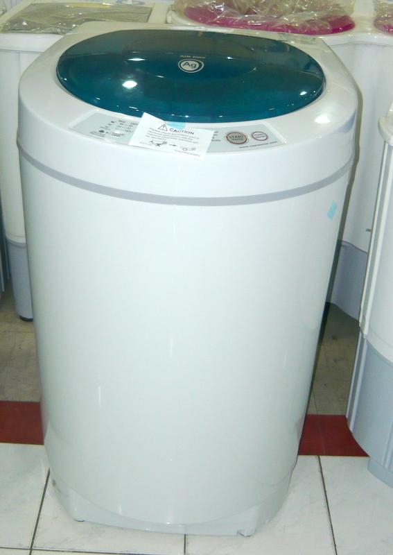 sharp esq70epg 7 kg fully automatic washing machine cebu appliance center