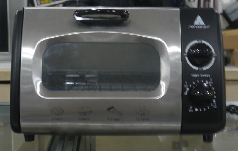 Hanabishi Oven Toaster Cebu Appliance Center