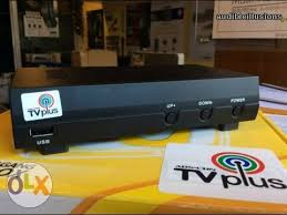 Abs Cbn Tv Plus Digital Box Cebu Appliance Center