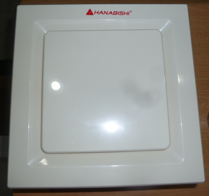 Hanabishi Duct Exhaust Fan Cebu Appliance Center